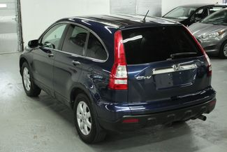 2008 Honda CR-V EX 4WD Kensington, Maryland 14