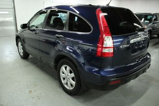 2008 Honda CR-V EX 4WD Kensington, Maryland 2