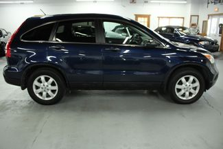 2008 Honda CR-V EX 4WD Kensington, Maryland 5