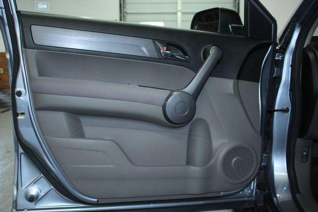 2008 Honda CR-V LX 4WD Kensington, Maryland 16