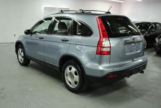 2008 Honda CR-V LX 4WD Kensington, Maryland 2
