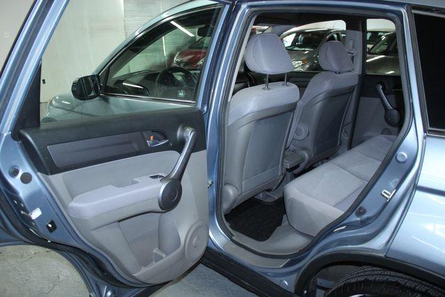 2008 Honda CR-V LX 4WD Kensington, Maryland 21
