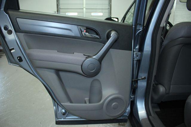 2008 Honda CR-V LX 4WD Kensington, Maryland 22