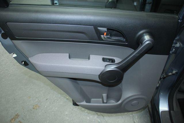 2008 Honda CR-V LX 4WD Kensington, Maryland 23