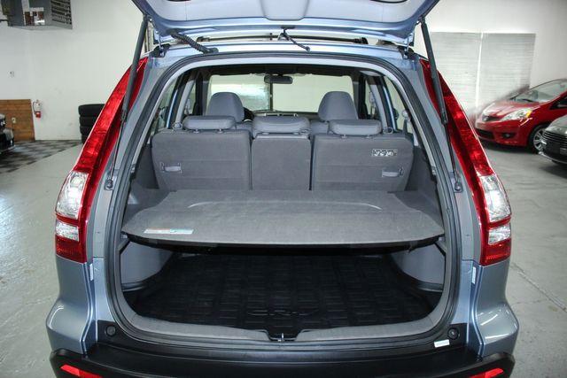 2008 Honda CR-V LX 4WD Kensington, Maryland 86