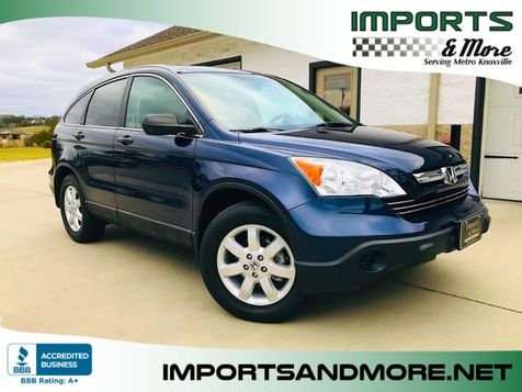 2008 Honda CR-V EX 4WD in Lenoir City, TN