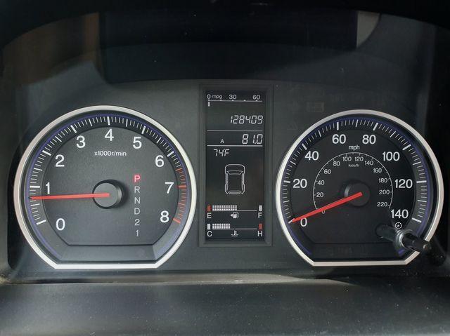 "2008 Honda CR-V EX 4WD w/17"" Aluminum Wheels in Louisville, TN 37777"