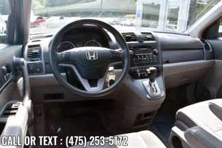 2008 Honda CR-V EX Waterbury, Connecticut 10