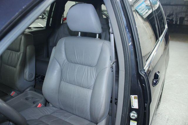 2008 Honda Odyssey EX-L RES Kensington, Maryland 19