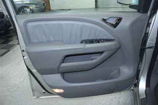 2008 Honda Odyssey EX-L Navi & RES Kensington, Maryland 15