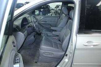 2008 Honda Odyssey EX-L Navi & RES Kensington, Maryland 19