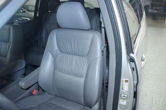 2008 Honda Odyssey EX-L Navi & RES Kensington, Maryland 20