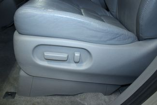 2008 Honda Odyssey EX-L Navi & RES Kensington, Maryland 24