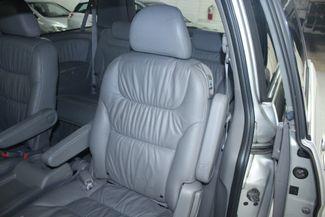 2008 Honda Odyssey EX-L Navi & RES Kensington, Maryland 27
