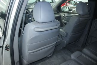 2008 Honda Odyssey EX-L Navi & RES Kensington, Maryland 33