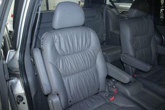 2008 Honda Odyssey EX-L Navi & RES Kensington, Maryland 50