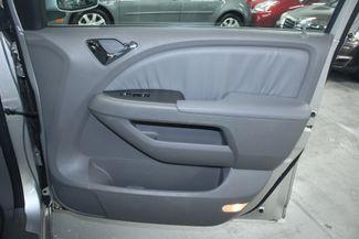 2008 Honda Odyssey EX-L Navi & RES Kensington, Maryland 58