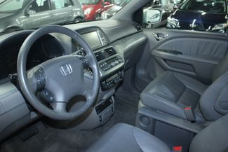 2008 Honda Odyssey EX-L Navi & RES Kensington, Maryland 91
