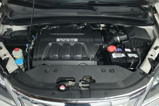 2008 Honda Odyssey EX-L Navi & RES Kensington, Maryland 95