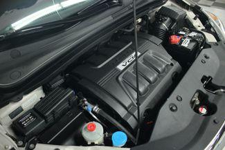 2008 Honda Odyssey EX-L Navi & RES Kensington, Maryland 97