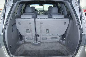 2008 Honda Odyssey EX-L Navi & RES Kensington, Maryland 99