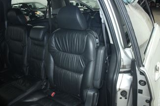 2008 Honda Odyssey Touring Kensington, Maryland 26