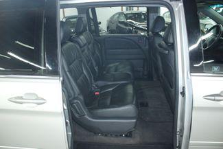 2008 Honda Odyssey Touring Kensington, Maryland 48