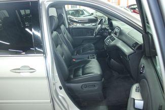 2008 Honda Odyssey Touring Kensington, Maryland 60