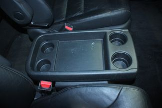 2008 Honda Odyssey Touring Kensington, Maryland 71