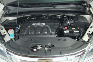 2008 Honda Odyssey Touring Kensington, Maryland 96