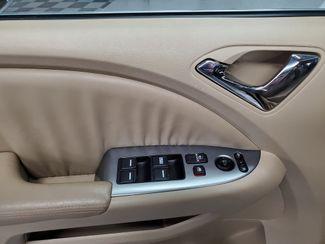 2008 Honda Odyssey EX-L Kensington, Maryland 20