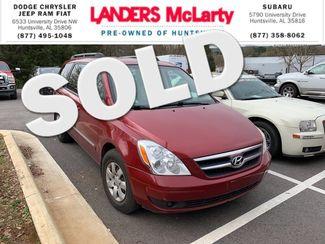 2008 Hyundai Entourage GLS | Huntsville, Alabama | Landers Mclarty DCJ & Subaru in  Alabama