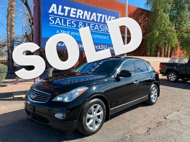 2008 Infiniti EX35 Journey 3 MONTH/3,000 MILE NATIONAL POWERTRAIN WARRANTY Mesa, Arizona