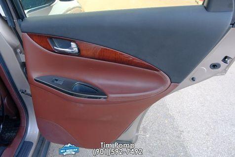 2008 Infiniti EX35 Journey | Memphis, Tennessee | Tim Pomp - The Auto Broker in Memphis, Tennessee