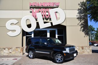 2008 Jeep Liberty Limited in Arlington, TX Texas, 76013