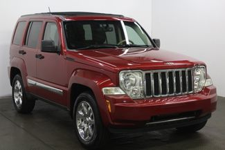 2008 Jeep Liberty Limited in Cincinnati, OH 45240