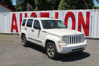2008 Jeep Liberty in Harwood, MD