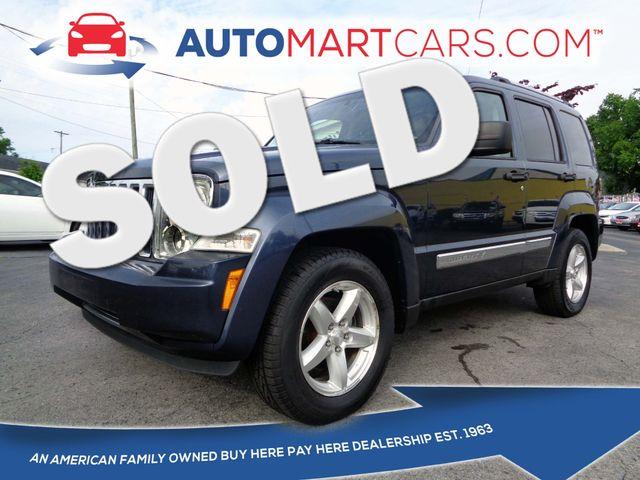 2008 Jeep Liberty Limited   Nashville, Tennessee   Auto Mart Used Cars Inc. in Nashville Tennessee