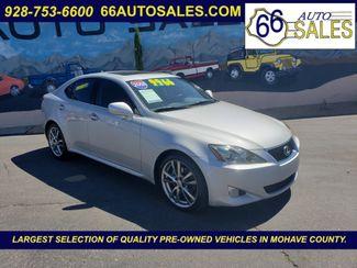 2008 Lexus IS 250 in Kingman, Arizona 86401