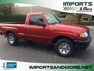 2008 Mazda B2300 Delux Imports and More Inc  in Lenoir City, TN