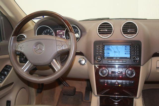 2008 Mercedes-Benz GL550 5.5L Houston, Texas 20