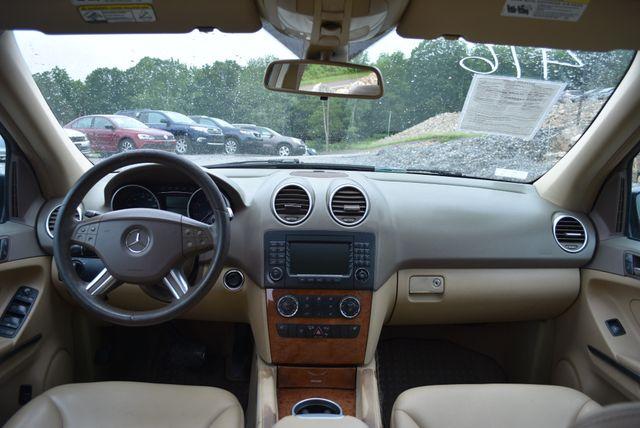 2008 Mercedes-Benz ML350 4Matic Naugatuck, Connecticut 15