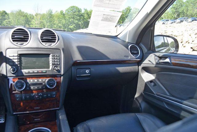 2008 Mercedes-Benz ML63 6.3L AMG Naugatuck, Connecticut 18
