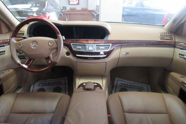 2008 Mercedes-Benz S550 5.5L V8 W/ NAVIGATION SYSTEM/ BACK UP CAM Chicago, Illinois 9