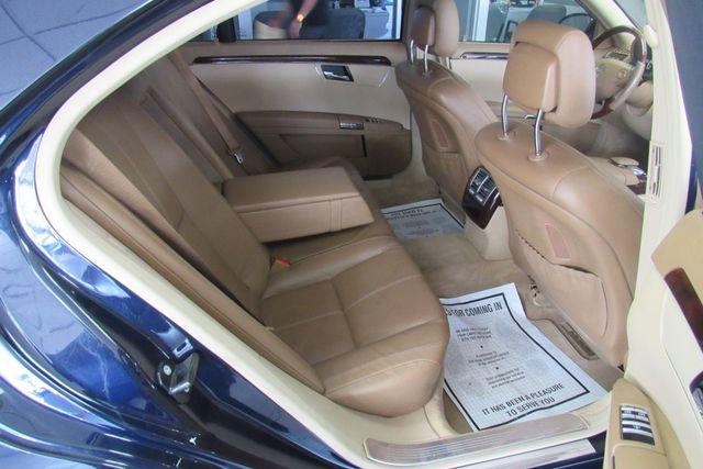 2008 Mercedes-Benz S550 5.5L V8 W/ NAVIGATION SYSTEM / BACK UP CAM Chicago, Illinois 7