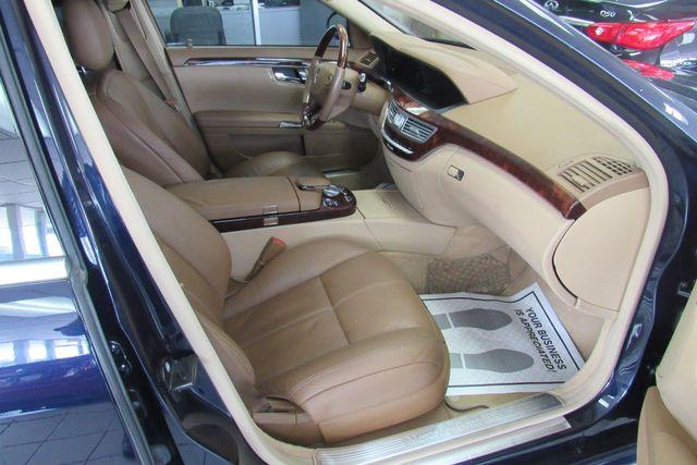 2008 Mercedes-Benz S550 5.5L V8 W/ NAVIGATION SYSTEM / BACK UP CAM Chicago, Illinois 8
