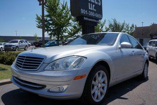 2008 Mercedes-Benz S550 5.5L V8 Memphis, Tennessee 1