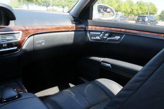 2008 Mercedes-Benz S550 5.5L V8 Memphis, Tennessee 11