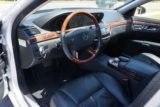 2008 Mercedes-Benz S550 5.5L V8 Memphis, Tennessee 5