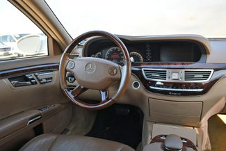 2008 Mercedes-Benz S550 4Matic Naugatuck, Connecticut 11